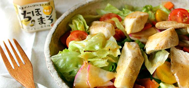 高千穂ムラたびのちほまろを使用したちほまろキウイ入りシイラの生姜サラダ