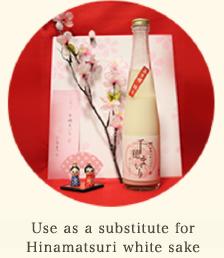 Use as a substitute for Hinamatsuri white sake