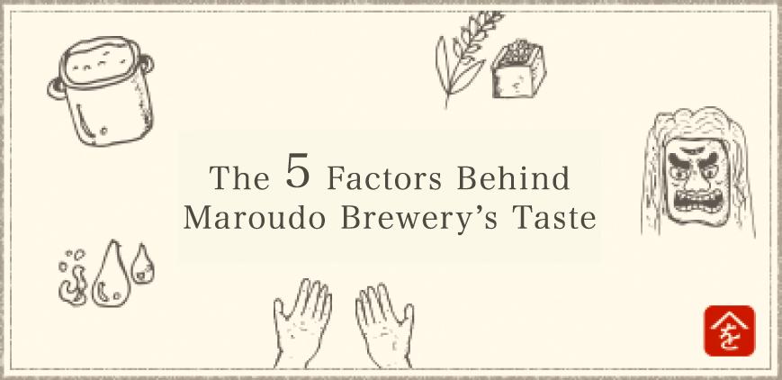 The 5 Factors Behind Maroudo Brewery's Taste