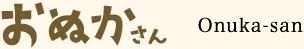 Onuka-san