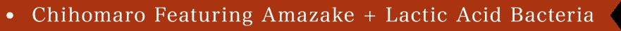 Chihomaro Featuring Amazake + Lactic Acid Bacteria