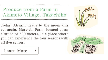 Produce from a Farm in Akimoto Village, Takachih